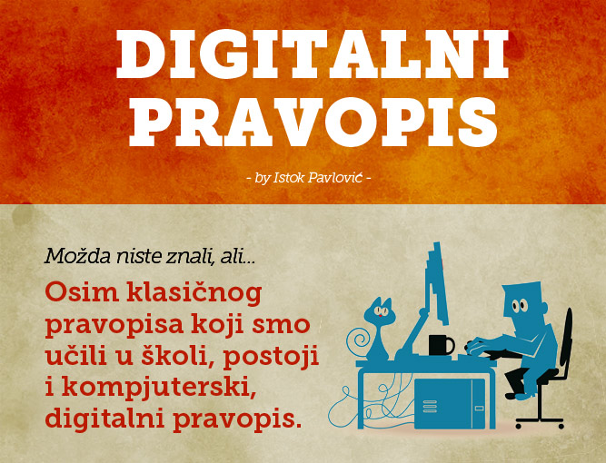 Digitalni pravopis